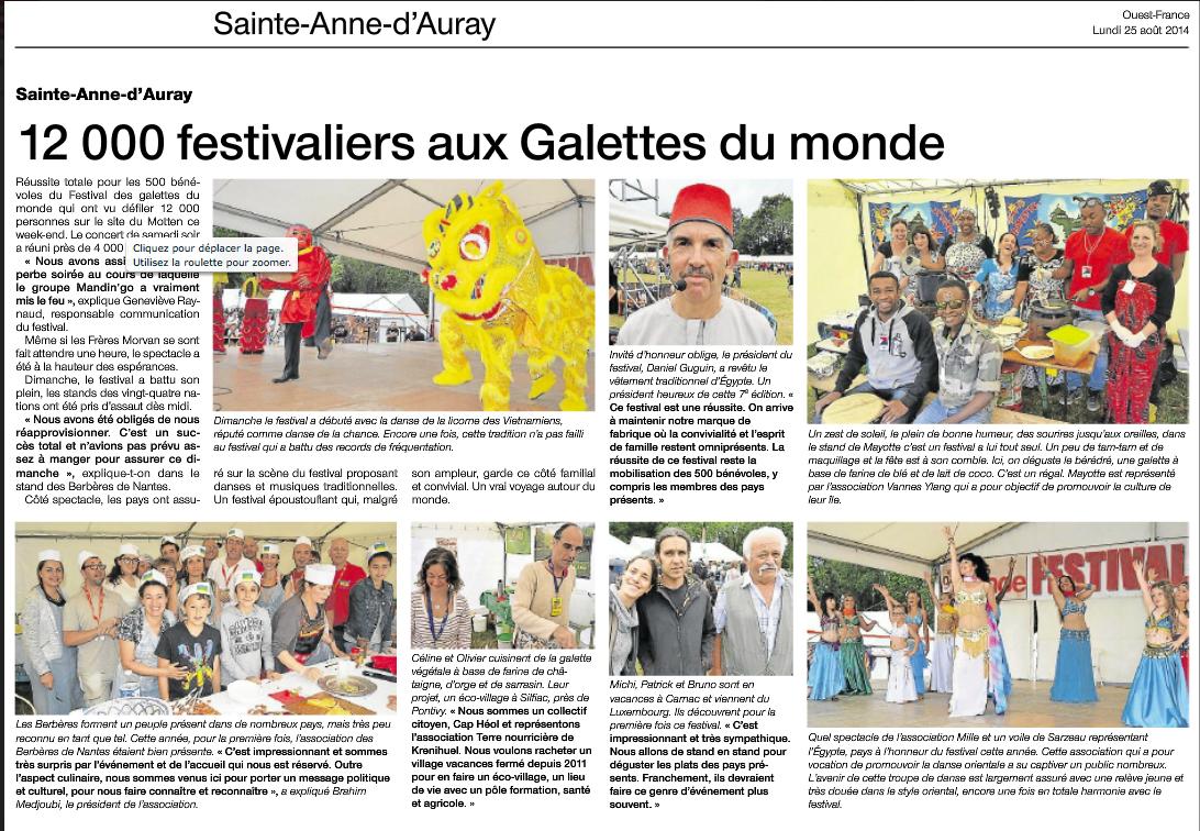 Galette du monde presse 2014-08-25 à 21.04.06